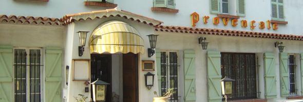 Bandeau Auberge Provençale