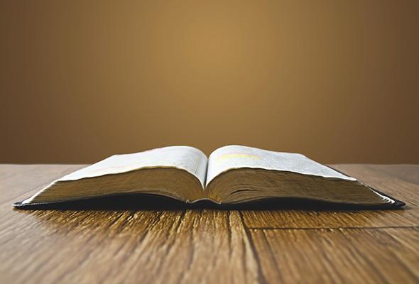 Présentation du Café Philo du 15 décembre 2017, « La Bible : un récit fiable ? »